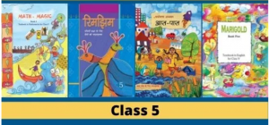 Read more about the article NCERT Solutions for Class 5 – Maths, English, Hindi, EVS – Download Free