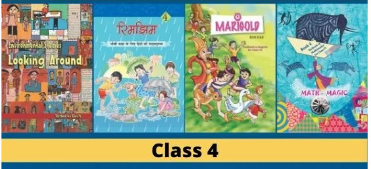 You are currently viewing New NCERT Solutions for Class 4 – Maths, Science, English, Hindi, EVS
