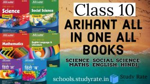 Read more about the article Class 10: Arihant's All in One All Books PDF Download Free for Class 10 Boards